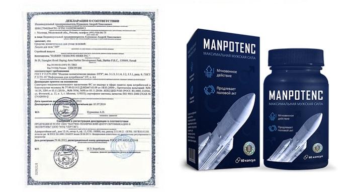 Капсулы MANPOTENC для мужчин в Заозерном