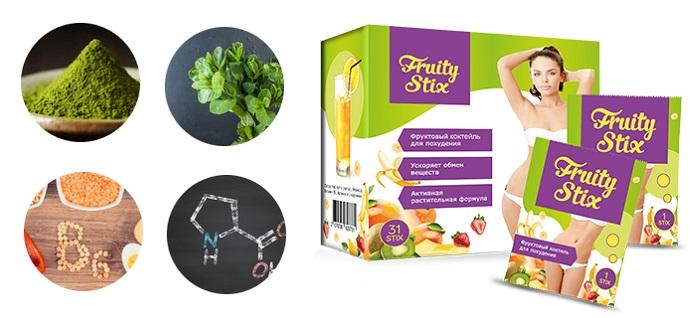 Fruity stix для похудения в Сочи