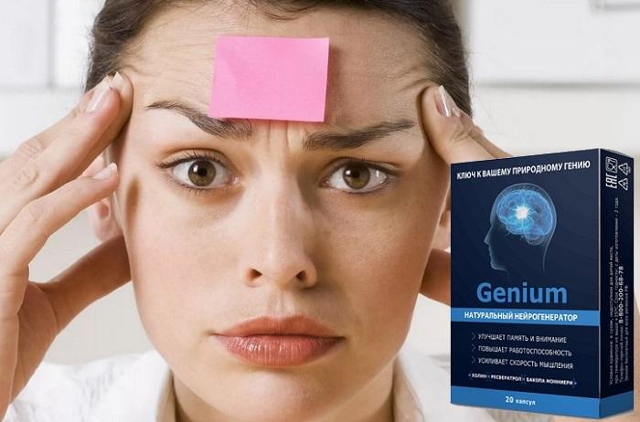 Genium нейрогенератор в Костанае