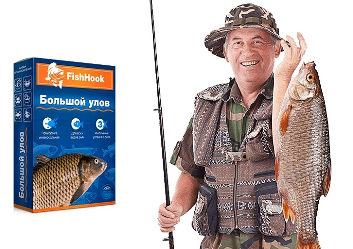 Большой улов FishHook в Комсомольске-на-Амуре
