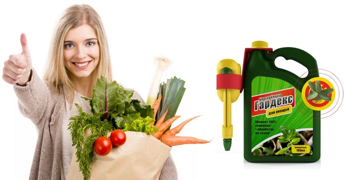 Биогербицид Гардекс защита от сорняков в Зеленогорске
