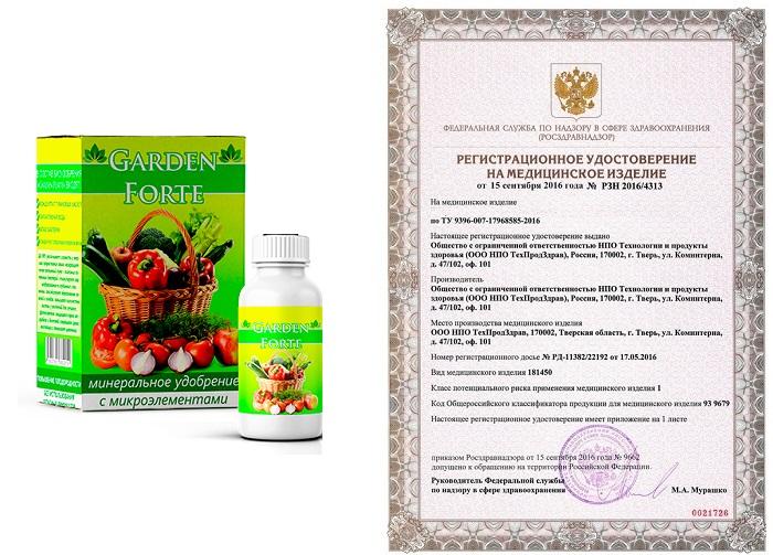 Garden Pest мощнейшее против сорняков в Балашихе