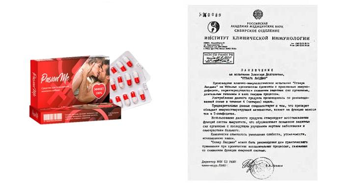 PasionMe для повышения женского либидо в Ленинске-Кузнецком