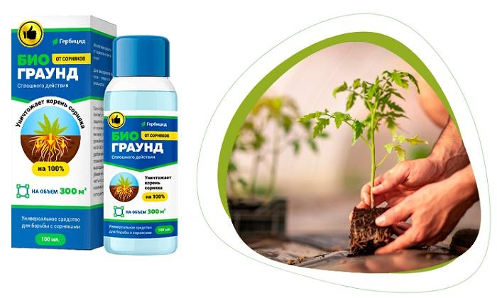 БиоГраунд защита от сорняков в Красноярске