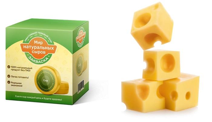 Cырная закваска Мир натуральных сыров в Бийске