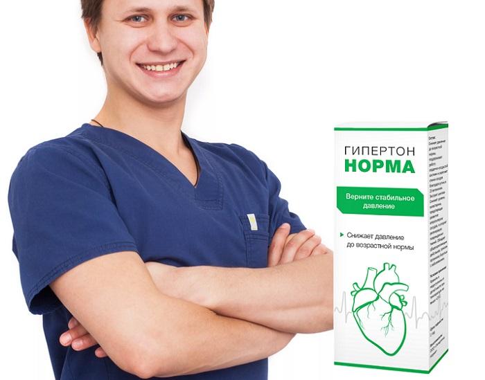 Гипертон Норма от гипертонии в Миассе