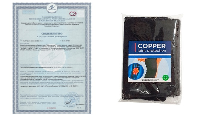 COPPER JOINT PROTECTION в Запорожье